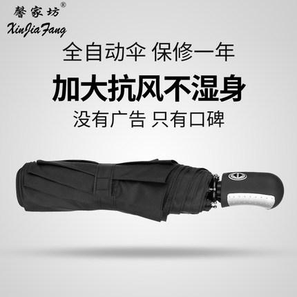 淘宝福利_天猫优惠券_今日值得买_淘抢购第2016.11.20期