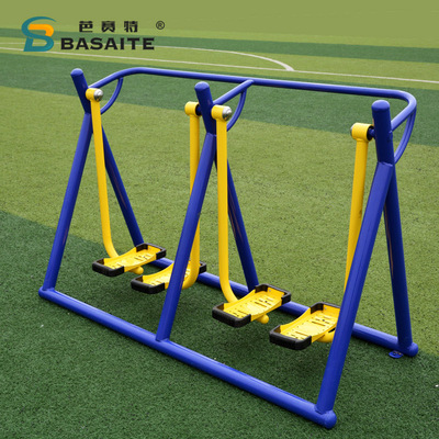 Bassete walker outdoor park community fitness exercise path sports equipment space walker single double