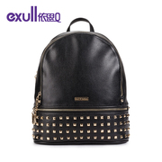 Exull/exull Q2015 new winter backpack fashion bags casual rivets handbags for 15343054