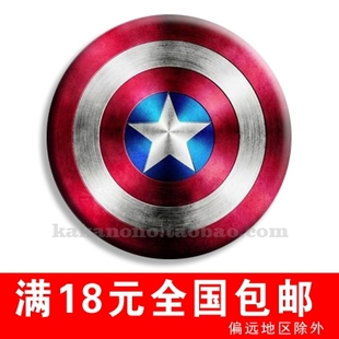 Captain America custom animation film badge brooch Avengers Captain America
