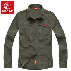 Быстросохнущая рубашка Agleroc 1410509