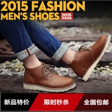 Mr. Qiu dong is A genuine leather men's boots men short boots boots male short tube tooling boots breathable bulk leather shoes men of England