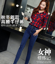 Fall 2015 han edition high waist jeans are female Little tight leggings pure cotton elastic thin pencil pants