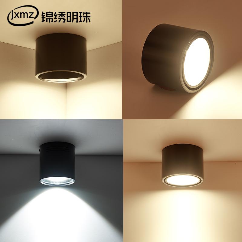LED射灯明装