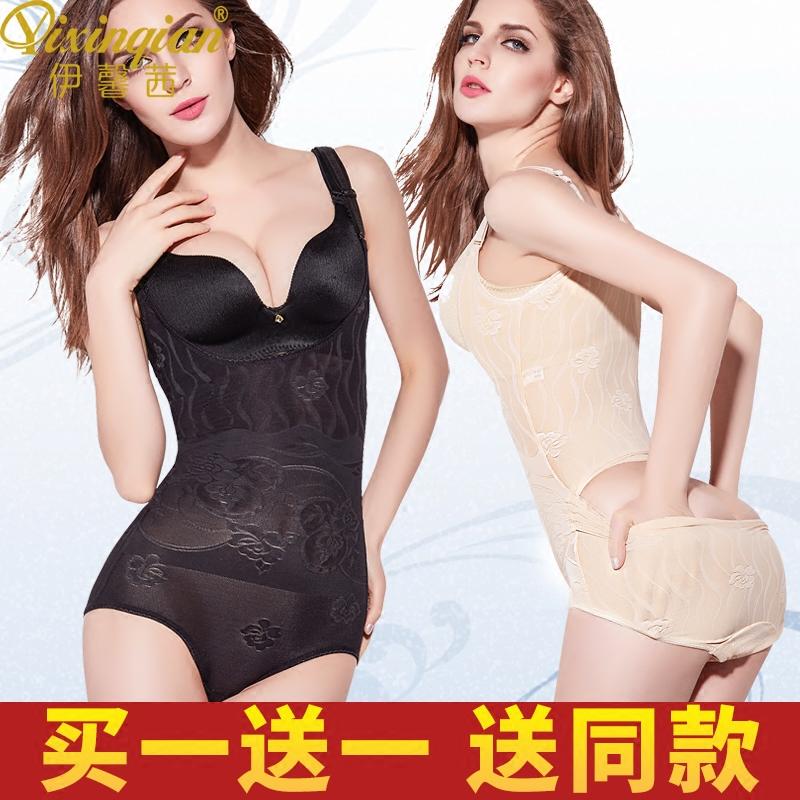 夏季超薄款透气无痕连体塑身衣收腹束腰燃脂美体瘦身束身内衣服女