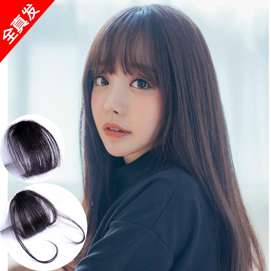 Реальные волосы челка воздух челка тонкий челка парик челка бесшовный хитрость подключать челка лист цзи лехай