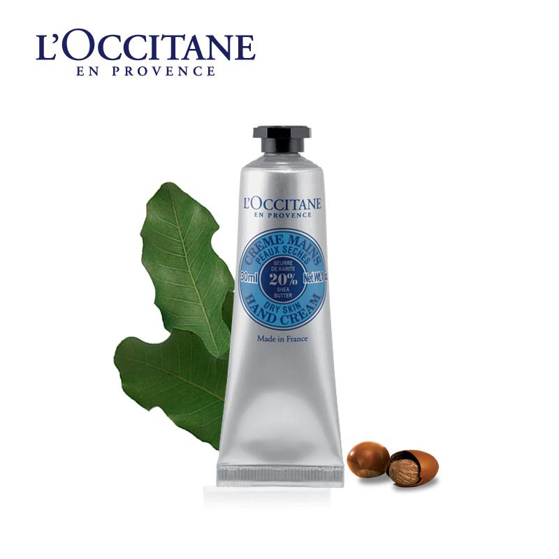 Европа удобный красный орех дерева ши крем для рук 30/75/150ml масло фрукты масло увлажняющий увлажняющий пополнение противо трещина противо сухой трещина