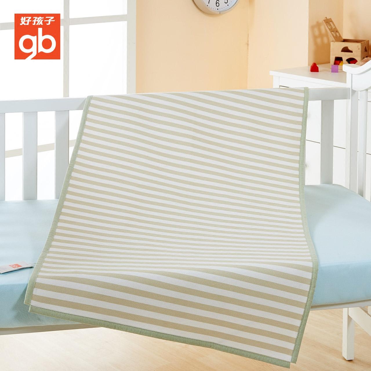 好孩子嬰兒涼席 兒童涼席坐墊幼兒園嬰兒床涼席夏新生兒寶寶席子