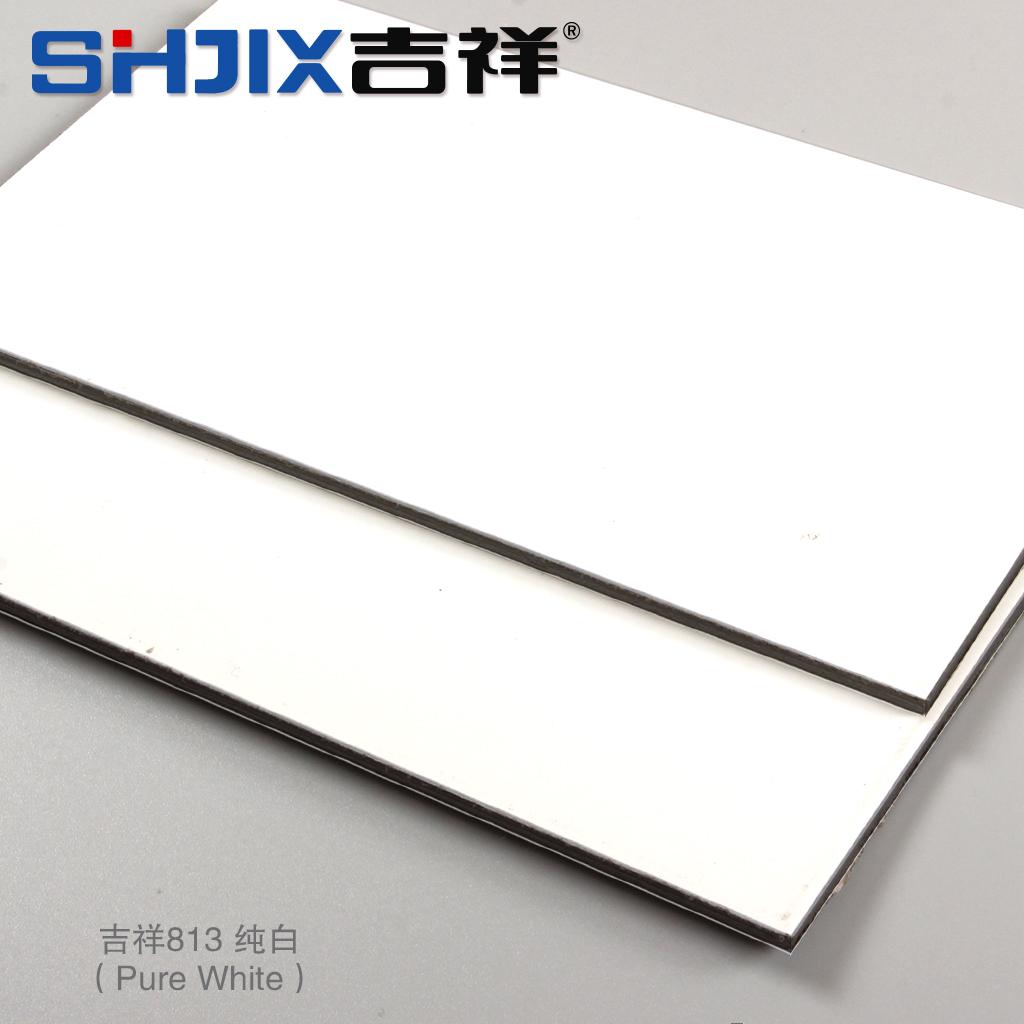 吉祥铝塑板3mm8丝纯白内墙外墙店招门头广告幕墙干挂板材