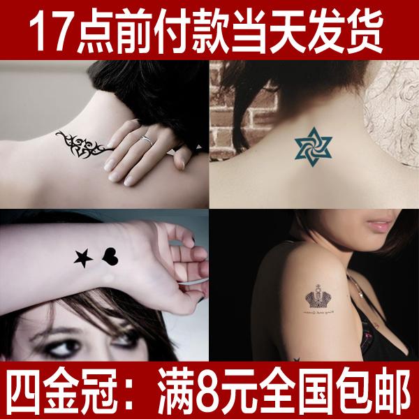 9.9 бесплатная доставка моделирование тату наклейки рука тату шип зеленый паста английский тату паста водонепроницаемый сопротивление долго тату паста женщина