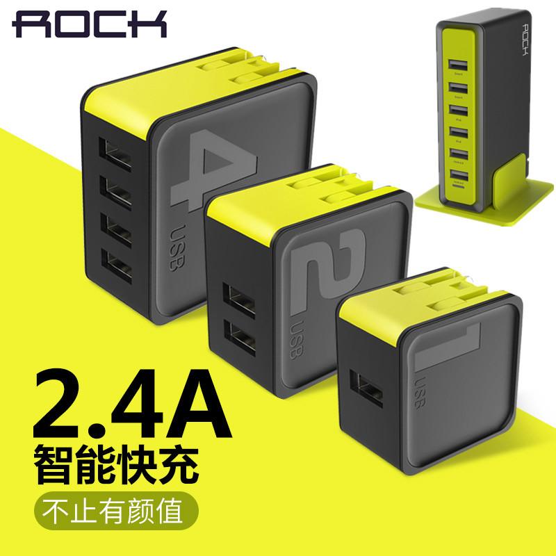 ROCK苹果充电器iphone8充电头6s多口USB插头快充5A安卓手机通用7P