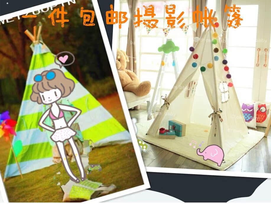 婚纱儿童外景拍摄道具创意帐篷 帆布帐篷外景儿童180cm高帐篷包邮