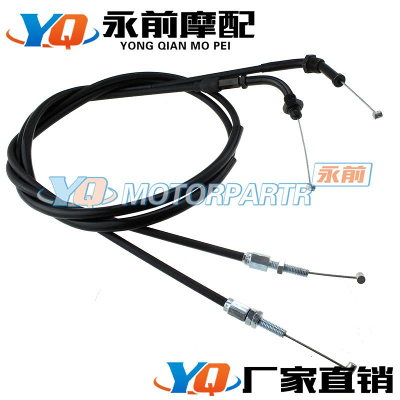 Железный конь Steed400 HONDA Honda Magna Magna250 дроссельной кабель дроссельной кабель/пара