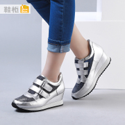 Shoebox shoe 2015 new Korean wave shoes for fall/winter colour matching increases in high slope with casual shoes