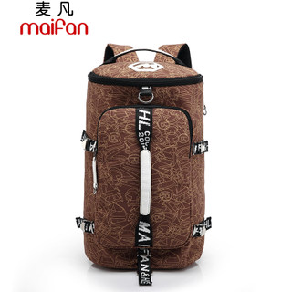 Maifan Korean canvas print backpack schoolbag outdoor stylish new multi-purpose shoulder bag
