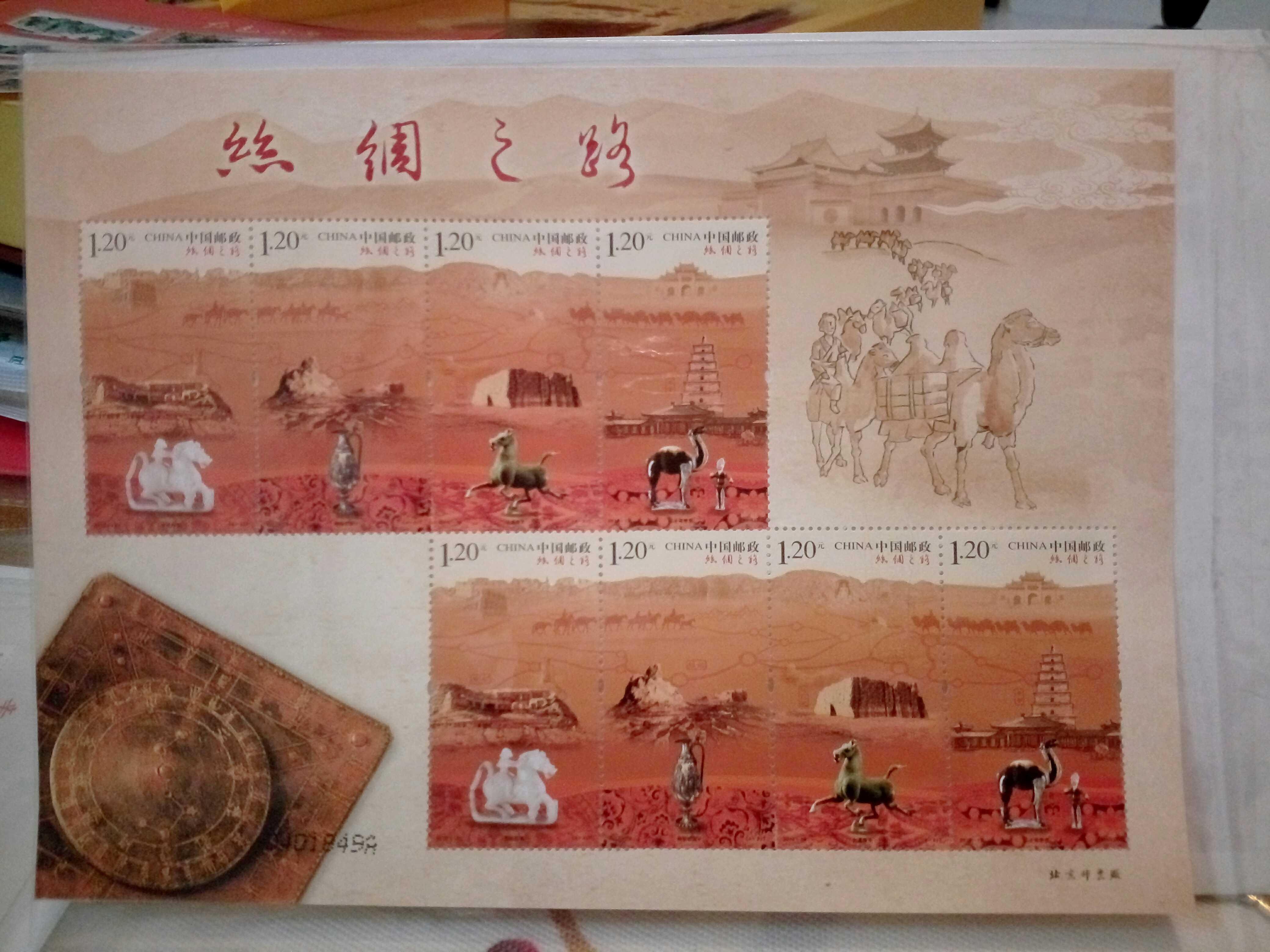 Post office authentic Silk Road stamp type Zhang brand new authentic personal net hall collection