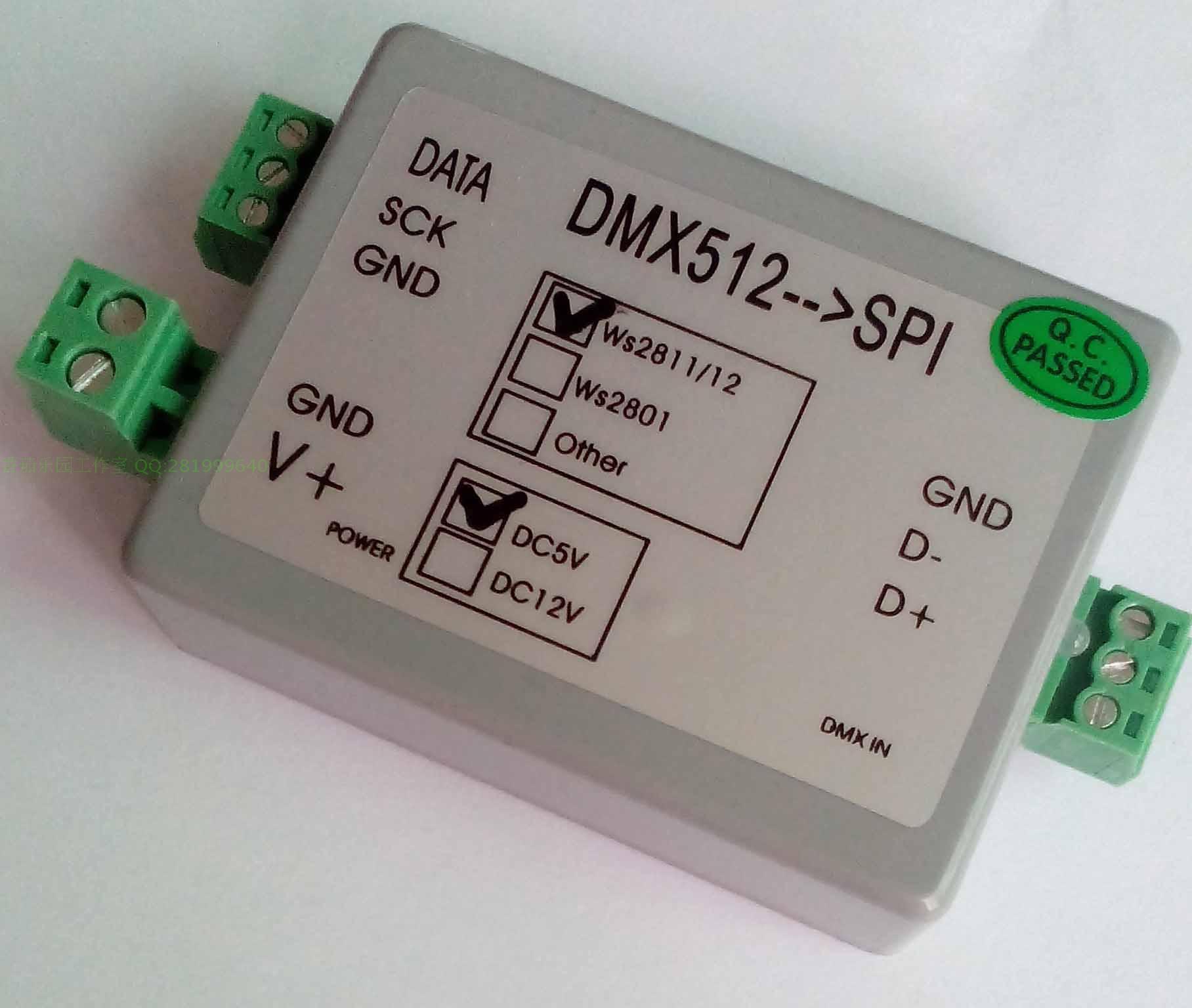 DMX512 свет зона свет String Control WS2811 / 12 / 13UCS1903 DMX для управления SPI DMX512 Декодирование