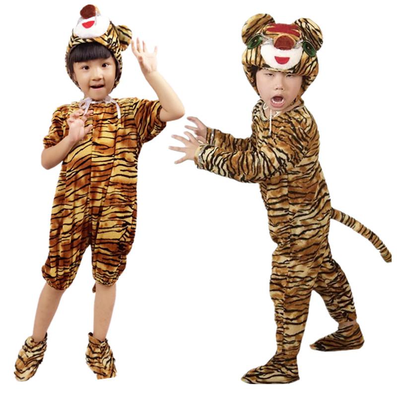儿童老虎舞台表演服装 成人动物服装 少儿老虎造型连体卡通演出服