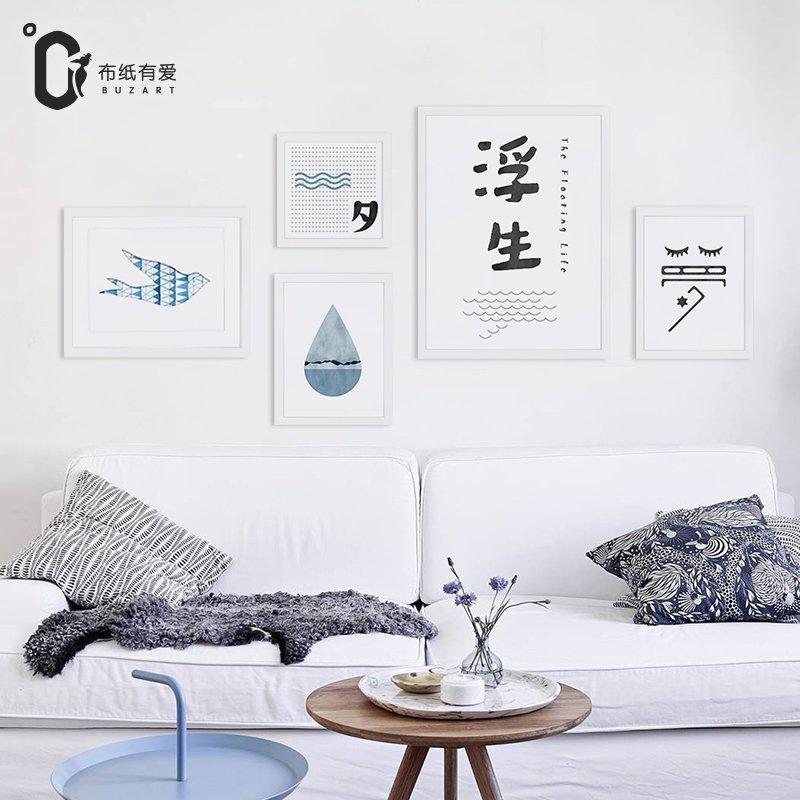 布紙有愛 浮生若夢 原創新中式裝飾畫小清新臥室北歐客廳 掛畫
