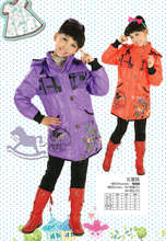 Plume dream fly together down jacket semi-finished products 1650 girls lovely garment leather nine product promotions