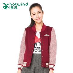 Hot women''''''''s clothing spring collar baseball jacket long sleeves student casual Jacket girl Korean version flows 07H5706