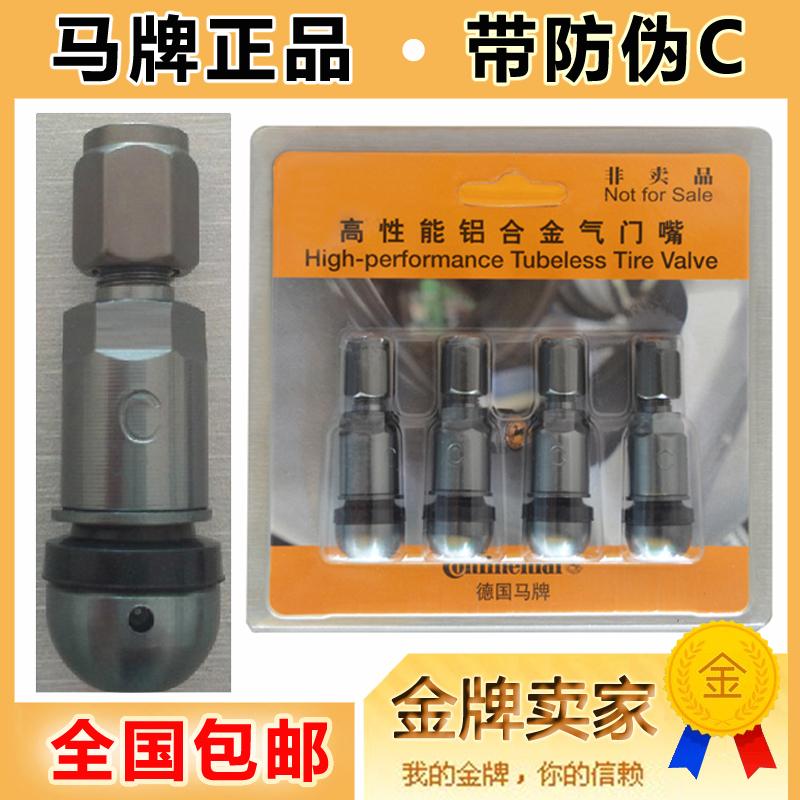 Конный бренд-газ дверь рот высокая производительность алюминий Сплав газа дверь Роторный взрывозащищенный газ дверь Рот рот с защитой C универсальный