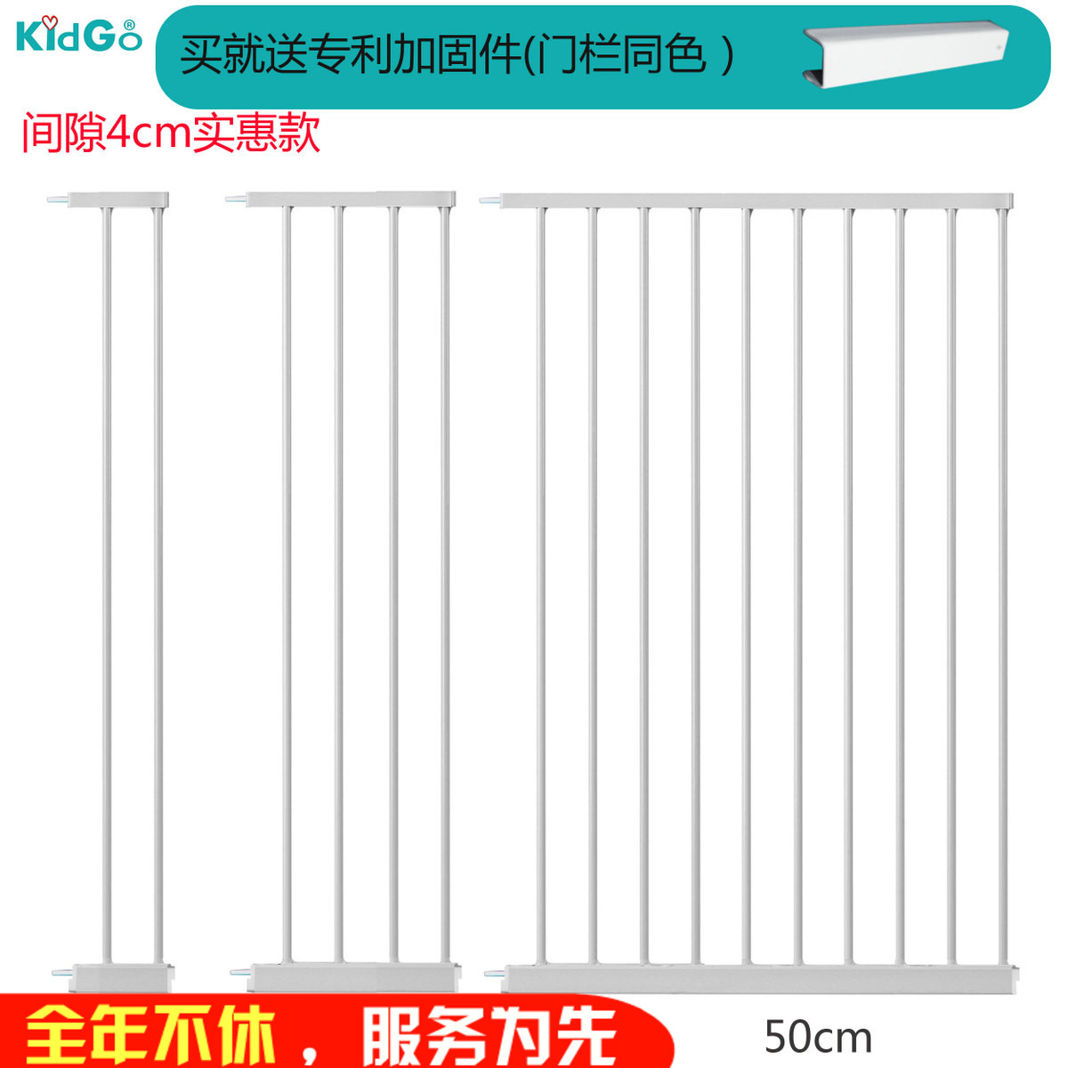 KidGo собака клетка собака забор увеличена специальный продлить модель