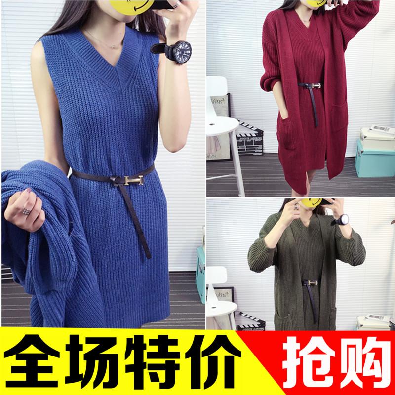 Осенний вязаный костюм 2016 Новая волна моды женщин из двух частей свитер пальто долго осень корейской версии Тайд
