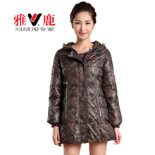 Jas deer long down jacket of free clearance sale women cultivate one's morality leisure printing winter F119150