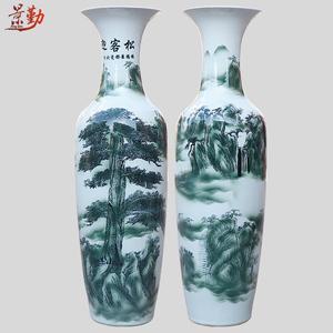 315景德镇陶瓷器落地大花瓶 仿古迎客松青花瓷 客厅摆件酒店装饰