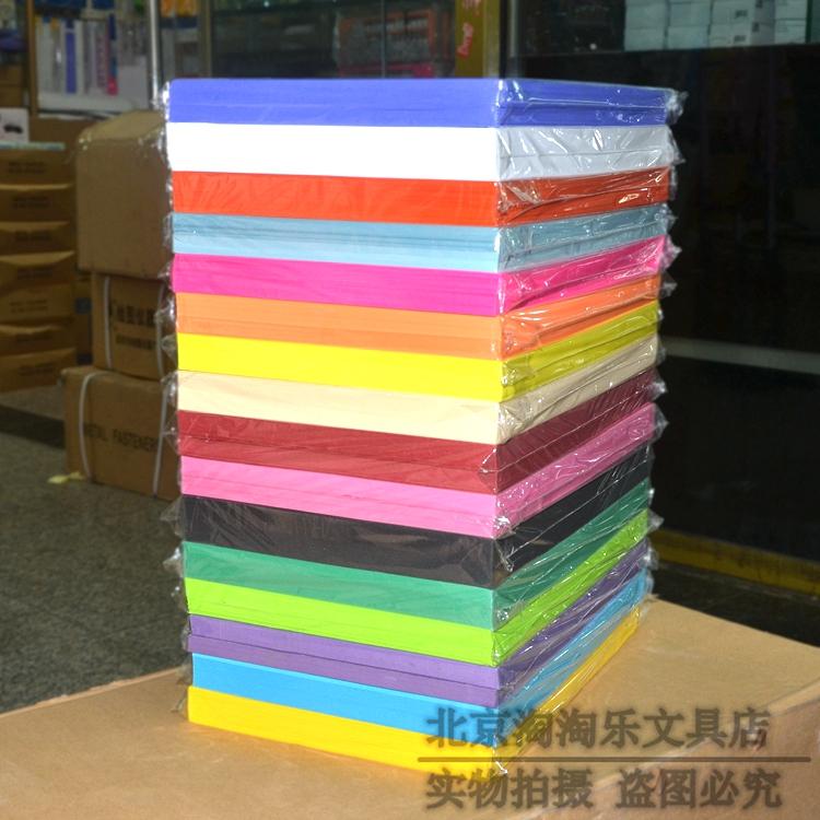 230g彩色厚硬卡纸A4手工彩卡纸手绘贺卡黑白彩色相册绘画卡纸包邮