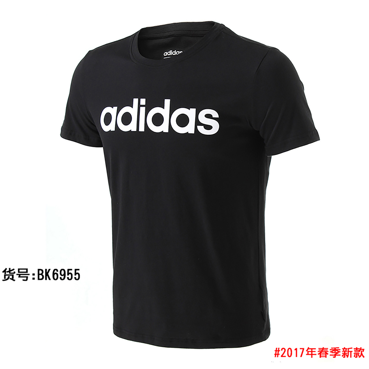 Adidas короткий рукав T футболки мужской 17 новый человек сын быстросохнущие воздухопроницаемый хлопок круглый вырез движение лето t футболки куртка