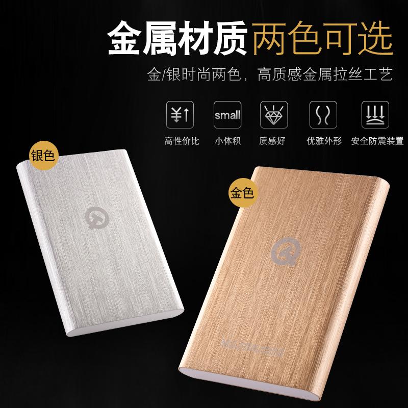 全新QT 320g移动硬盘 USB3.0 金属拉丝新品促销500GE1T 超薄设计