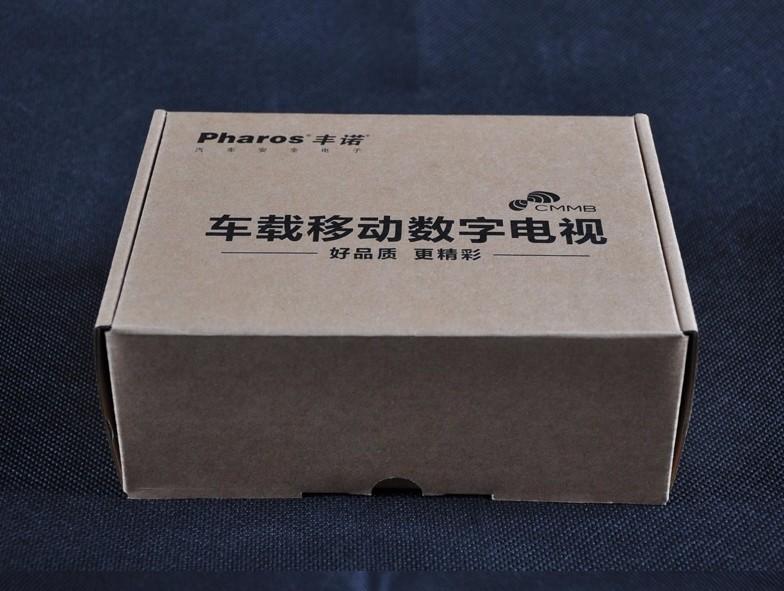 车载导航CMMB数字电视接收盒电视盒
