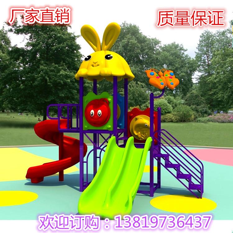 幼儿园小博士滑梯公园广场户外大型组合滑梯儿童室外玩具设备特价