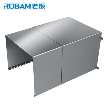 Robam/ босс 26A5T/26E6/26A7 сторона поглощать вытяжной станок универсальный главная эвм панель декоративный трубка монтаж