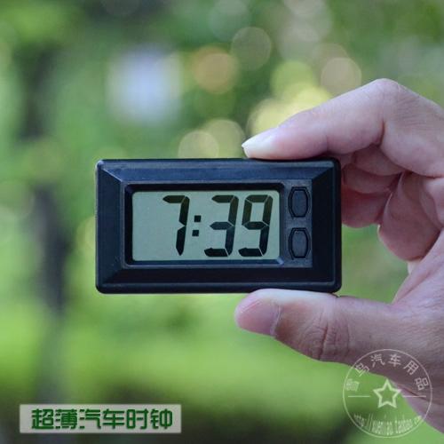 汽車液晶顯示時鐘電子錶車載電子時鐘車用時間鐘錶汽車用品