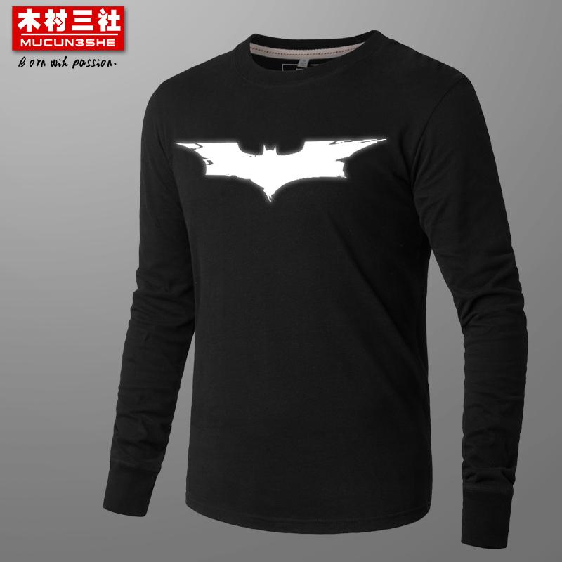 木村三社蝙蝠俠情侶反光衣