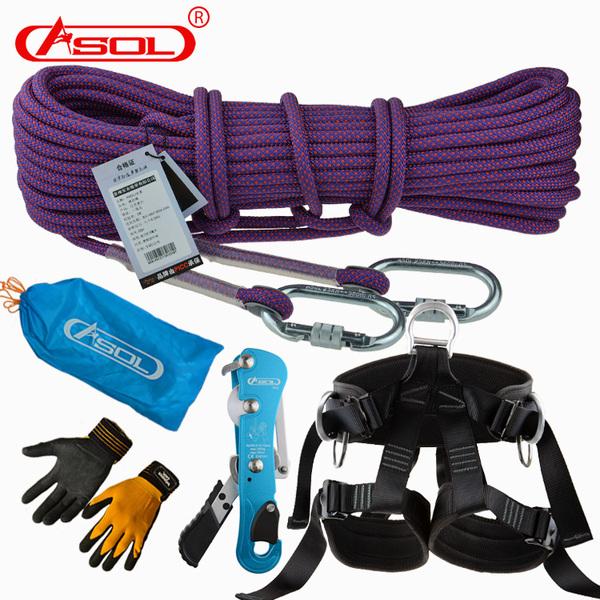 安索 速降装备防慌乱下降器套装静力绳救生绳缓降器攀岩救援套装