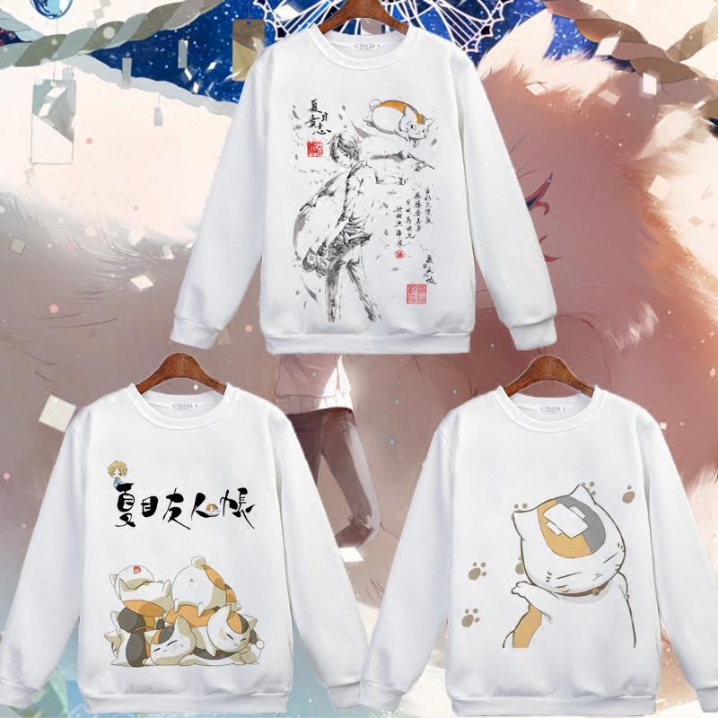 夏目友人帐 贵志 猫咪老师冬装加绒宽松长袖卫衣动漫周边衣服外套