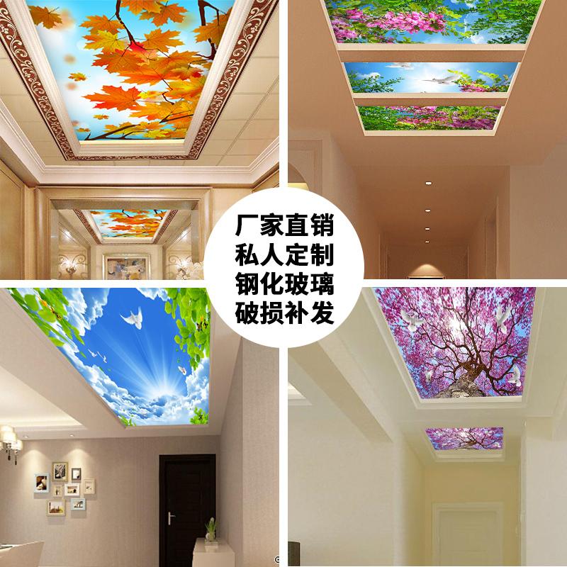Искусство стекло потолок декоративный фон стена оспа живая дорога проход (ряд) идти галерея гостиная вход прозрачность кристаллы льда пейзаж живопись