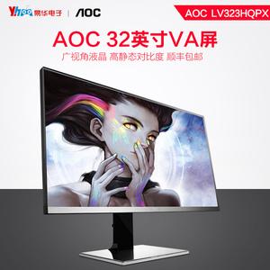 顺丰 AOC 2K...