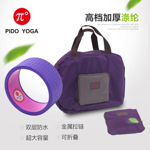 Pido yoga tweel with ABS and eva foam