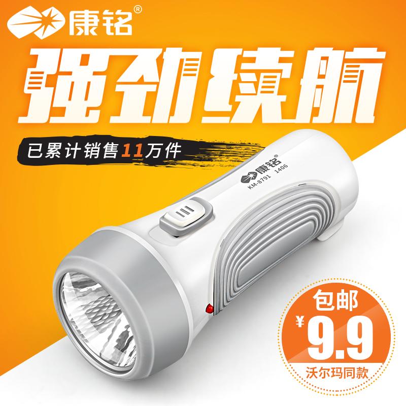 Мир надпись перезаряжаемые домой освещение LED фонарик мини ultrabright далеко стрелять на открытом воздухе яркий свет карман крохотные противо тело