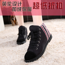 High season a clearance sale to help with sports leisure fashion contracted joker more winter warm female cotton shoes