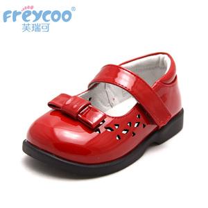 芙瑞可童鞋春季...