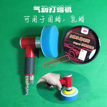 原装台湾气动机2寸3寸气动抛光机磨光机打磨机乳蜡 固蜡打蜡机