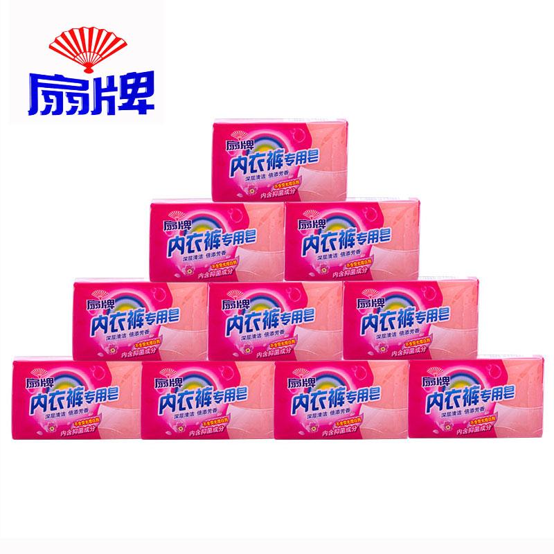 ~天貓超市~扇牌內衣褲 洗衣皂肥皂透明皂180g^~10不含熒光劑