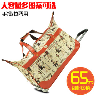 The new trolley travel portable travel male female board chassis luggage capacity Trolley Bag