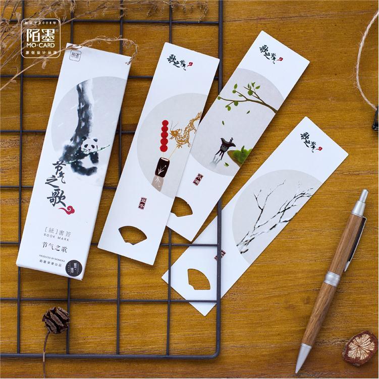陌墨书签【节气之歌】镂空创意 中国风 留言便签卡 文具 礼物